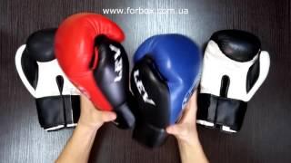 Боксерские кожаные перчатки Lev Sport Украина обзор