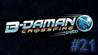 (FR) B-Daman Crossfire Saison 1 Episode 21: Smash Dragold