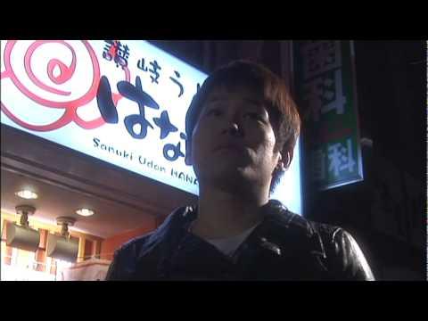 [演歌PV] 蒼 彦太「カラオケ流し」 2011年3月2日(水)発売!