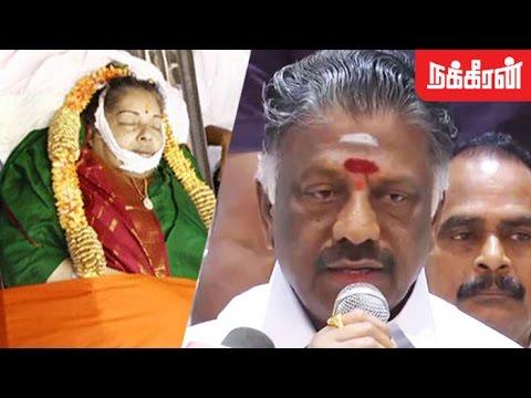 தலைகீழ் ஆனா ஜெ மரண விசாரணை.? OPS About Jayalalitha Death Mystery!