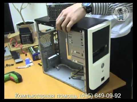 видео: Как собрать персональный компьютер