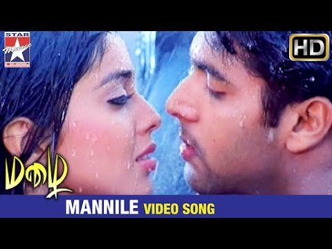 Mazhai Tamil Movie Songs HD | Mannile Video Song | Shriya | Jayam Ravi | Devi Sri Prasad