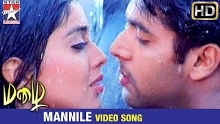 Download Mazhai Tamil Movie Songs HD | Mannile  Song | Shriya | Jayam Ravi | Devi Sri Prasad MP3 song and Music Video