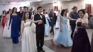 Кобрин сегодня: Бал православной молодёжи 'Татьянин день'
