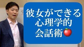 恋愛心理コーチの宮へ相談したい方は→https://line.me/R/ti/p/%40jqw563...