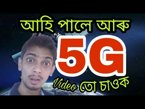 5G technology - what is 5G