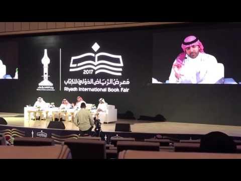 Ahmed Alibrahim on Riyadh international book fair