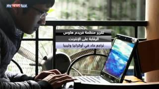 تزايد الرقابة على الإنترنت عالميا