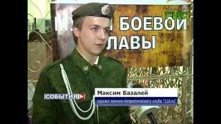 Музей боевой славы открылся в вечерней школе №12