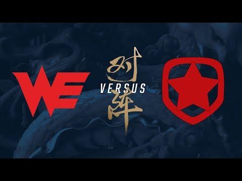 WE vs. GMB | Play-In Day 2 | 2017 World Championship | Team WE vs. Gambit Esports