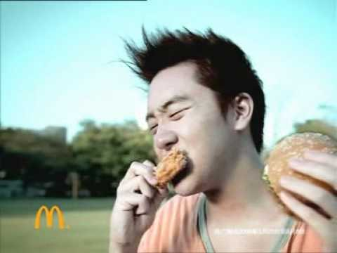 2005 McDonald's Commercial - China