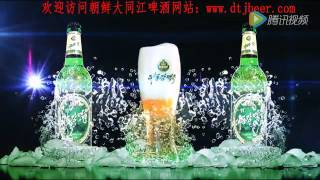 """北朝鮮 「大同江ビールプロモーションビデオ(中国語版)조선대동강맥주 """"비디오""""」"""