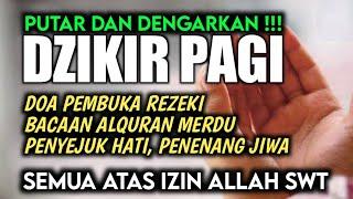 Download lagu Ayat Ruqyah Merdu Penangkal Segala Jenis Penyakit    Pagar Diri Pagar Rumah dan Tempat Usaha