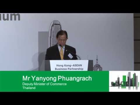 PANEL I: Investing in ASEAN: What Does It Mean to Hong Kong?