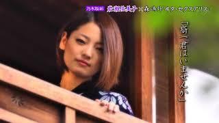 120725 Nogizaka Romance ep67 Iwase Yumiko