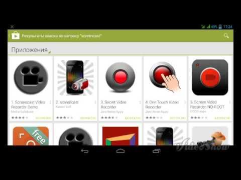 Программы на андроид screencast