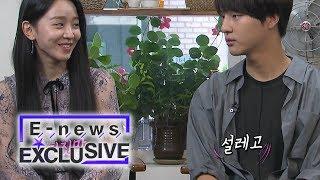 "Shin Hye Sun ""I used to be a fan of Yang Se Jong"" [E-news Exclusive Ep 74]"