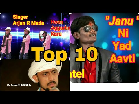 Top 10 Gujarati Superhit