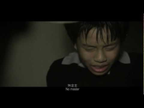 微電影 MicroFilm - 国安風雲 - 壹 (MINISTRY OF STATE SECURITY - ONE) (內地禁播)