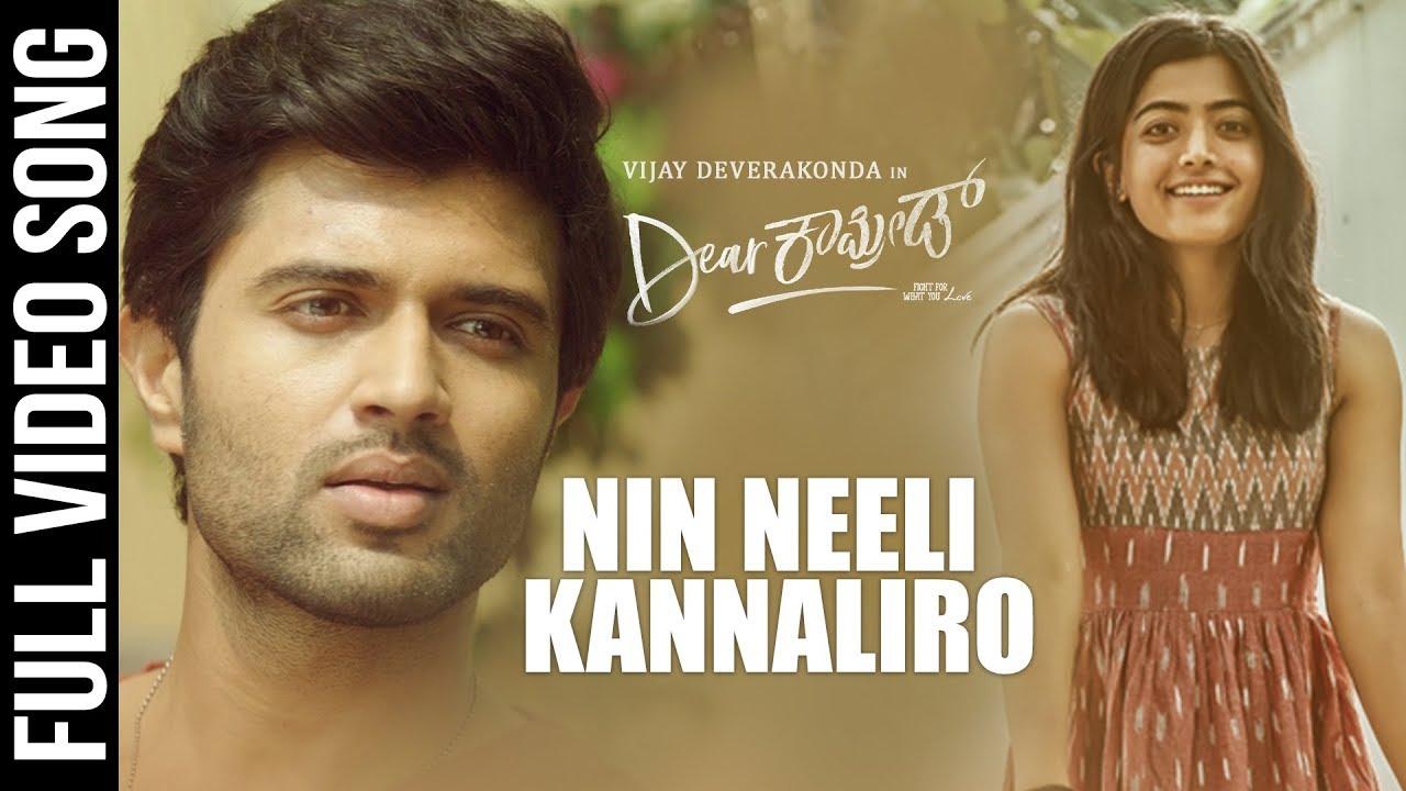 Nin Neeli Kannaliro Video Song - Dear Comrade Kannada | Vijay Deverakonda |  Rashmika |Bharat Kamma
