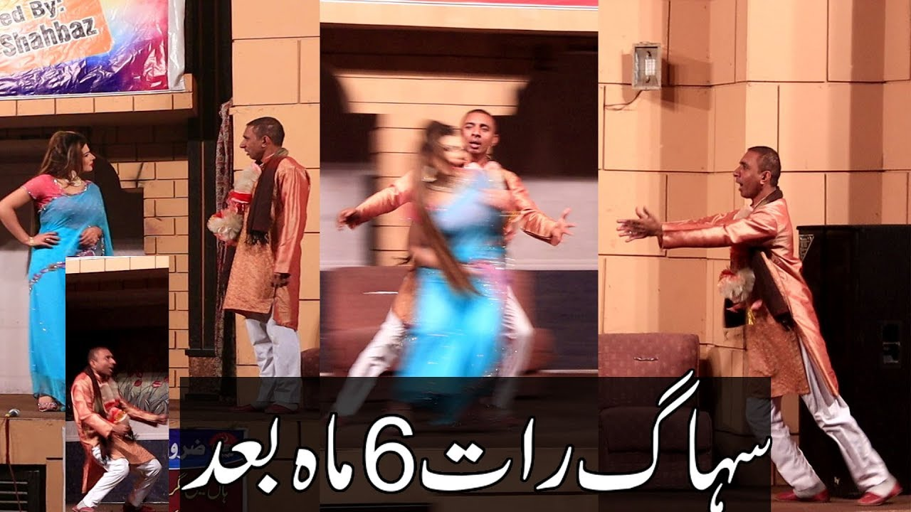 Download The Best Commdy Rashid Kamal With Mala G  In minerva theater faisalabad