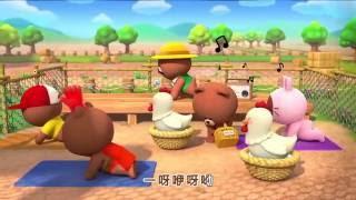 【LINE 熊大農場】TVC 20秒- 農場篇