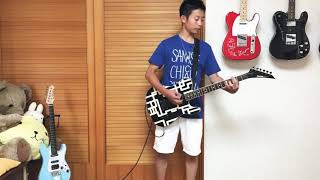 本日、我が家のギター少年は、15歳の誕生日を迎えました。 小児癌サバイ...