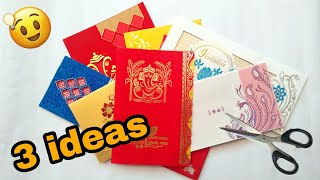 3 ideas of wedding card craft | best out of waste | wedding card craft ideas