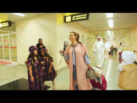 Celebrations of Mid of Shaban with passengers at Sharjah International Airports