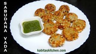 Sabudana Vada in Appam Pan-Sabudana Vada Recipe-Fried and Non-fried Sabudana Vada-Appam Pan Recipe