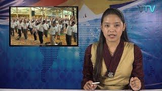 Tibet This Week - 22 June, 2018