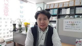 비영리 법인 (사단, 재단) 설립에 대하여!~~~^^