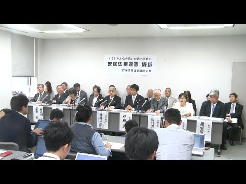 Japanese Sue Abe Government for Passing Controversial Security Law