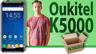 ШОП-ОБЗОР: Oukitel K5000 Распаковка/Unboxing