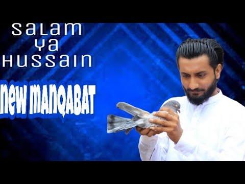 Sain Rehman Al fuqra in naushahro firoze (vistro shani) thumbnail