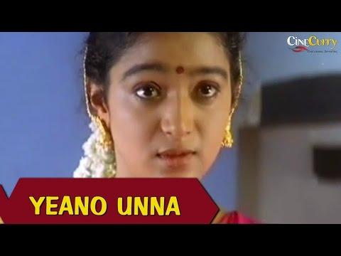 Yaedho Onna Video Song | Solla Marandha Kadhai | Cheran, Rathi