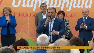 ՀՀԿ-ն մայիսի 4-ին Ավանում է քարոզել