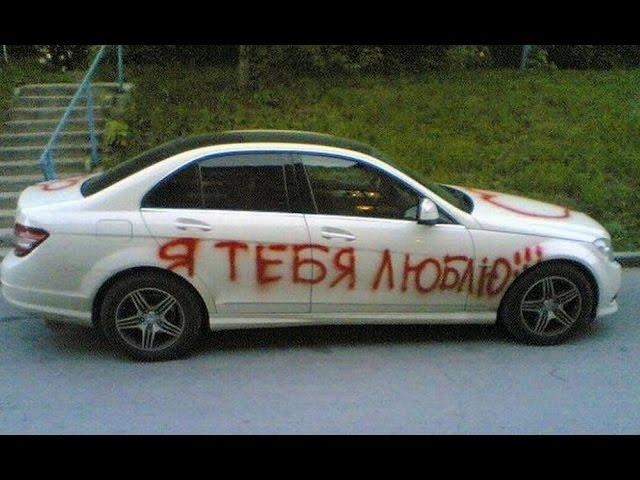 Любовь к машинам -  это моя жизнь