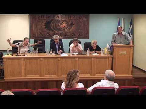 Πανελλαδική Συνέλευση Σωματείων Περιπτερούχων – Καπνοπωλών – Ψιλικών - Λάρισα (ΒΙΝΤΕΟ 1)