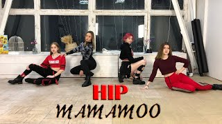 마마무(MAMAMOO) - HIP by Loveless Radiance [DANCE COVER]