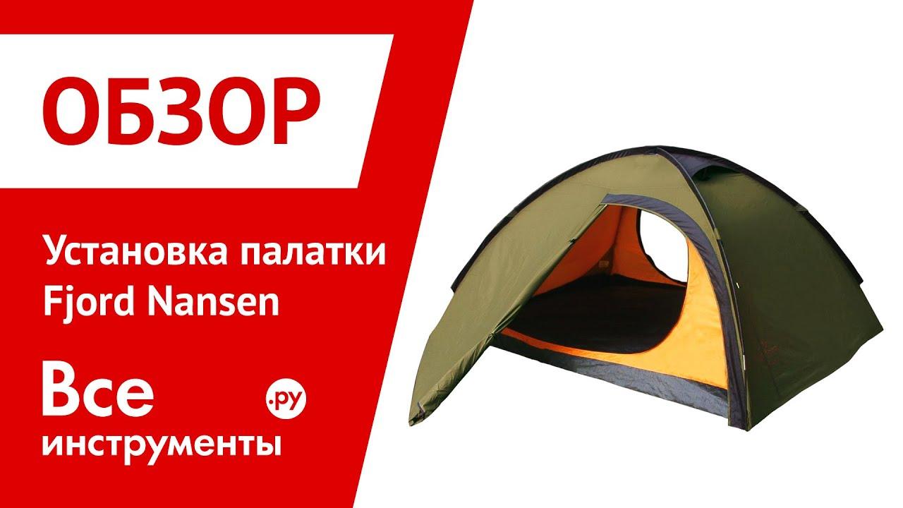 Домики и палатки в интернет магазине детский мир по выгодным ценам. Палатка babygo рыцарский замок ys193092. Краснодарский край.