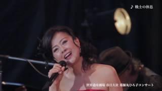 歌手デビュー35周年記念となるアルバム、心彩る映画音楽カバーセレク...