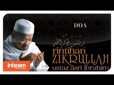 Ustaz Asri Ibrahim - Zikir Ilahilastulil Firdaus (Official Video)