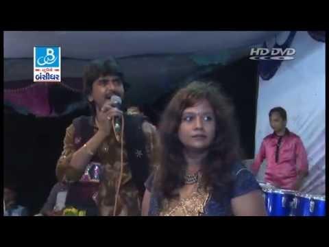 Rajdeep Barot - Gujarati Love Songs Mp3 - Live Programme 2016 Kotda Lokdayro - 4