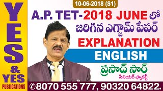 🔴TET 2018 ENGLISH PAPER EXPLANATION 10-06-2018 (S1) || YES & YES