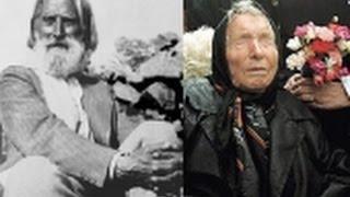 Сбъднаха ли се пророчествата на Ванга и Дънов