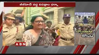 Mahila Commission Chairman Vasireddy Padma Face to Face Over Guntur Minor Girl Incident