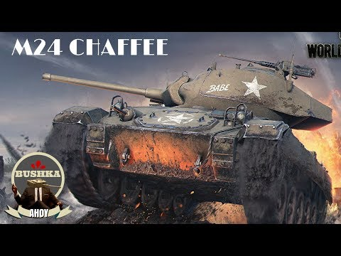 M24 Chaffee Progression Tank Break Down World of Tanks Blitz