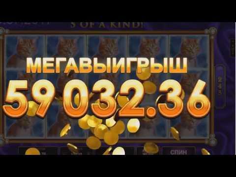 Видео Казино автоматы