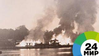 Неизвестные фото начала Второй мировой войны выставлены на аукцион - МИР 24